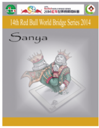 2014 World Championship Book - Sanya